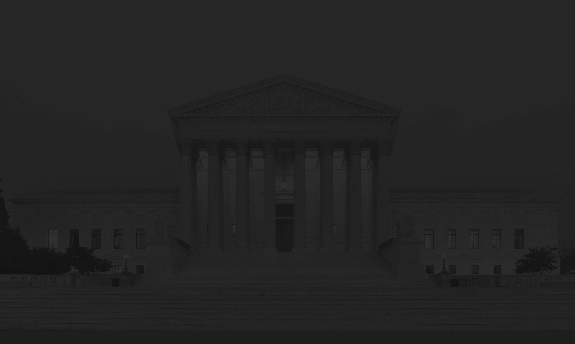 Юридическая Инициатива